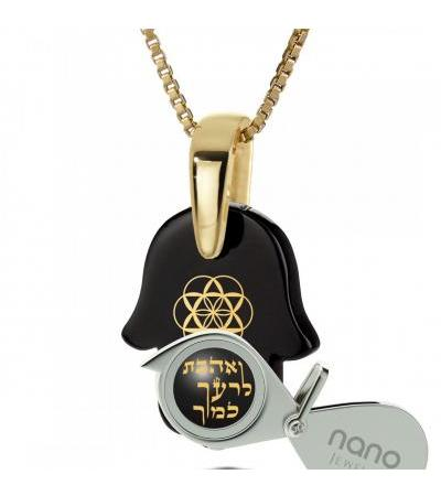 Love Your Neighbor Gold Plated & Hamsa Onyx Necklace Nano Jewelry